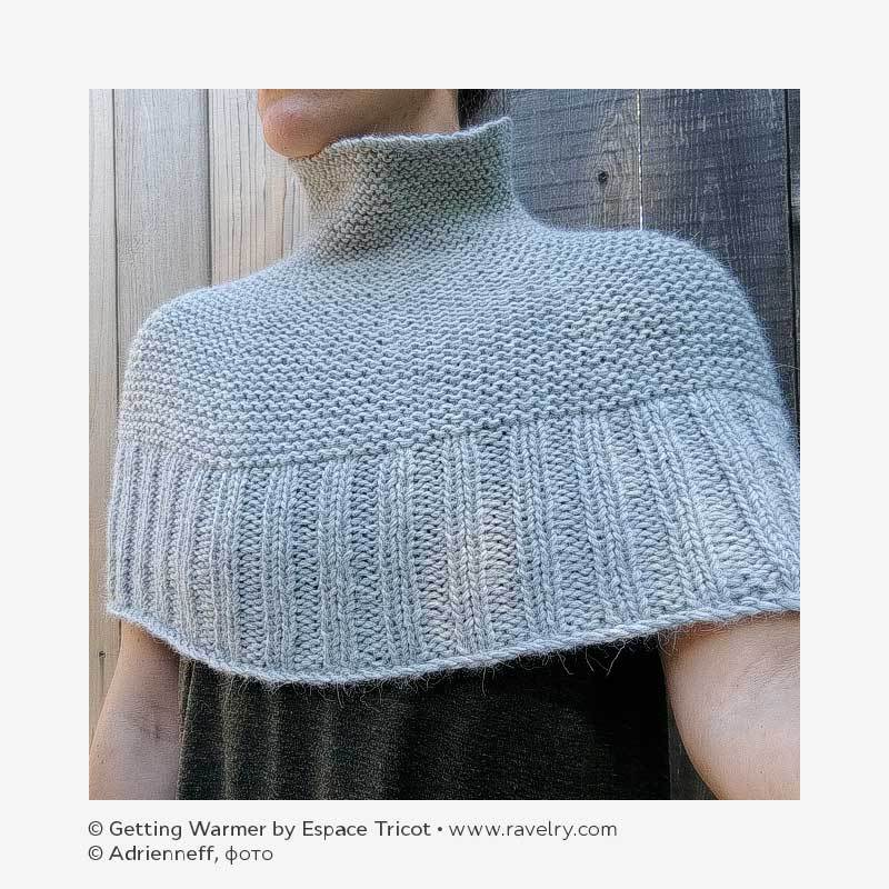 © Getting Warmer by Espace Tricot • www.ravelry.com