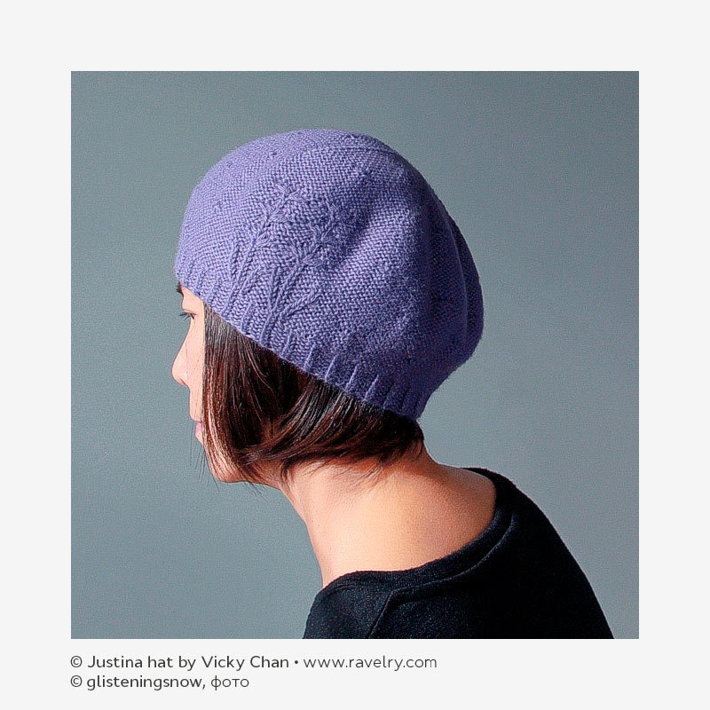 © Justina hat by Vicky Chan • www.ravelry.com
