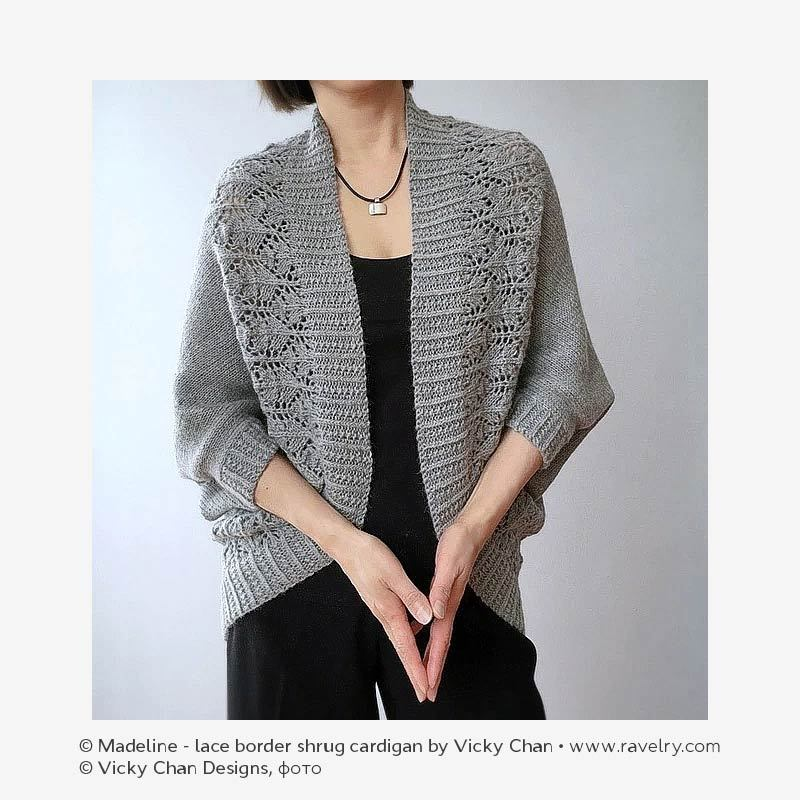 © Madeline - lace border shrug cardigan by Vicky Chan • www.ravelry.com