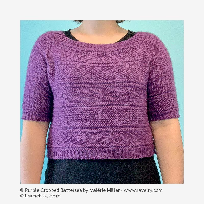 © Purple Cropped Battersea by Valérie Miller • www.ravelry.com